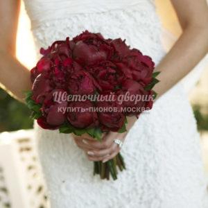 """Букет невесты """"Bride in Red"""""""